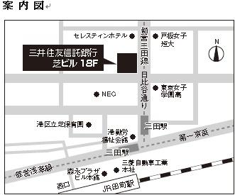 三井 住友 トラスト ビジネス サービス